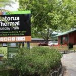 Rotorua Accommodation- Entrance